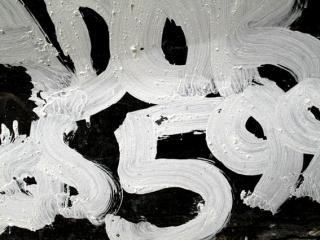 cdd-frutero-5w